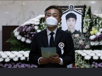 한강 실종 대학생 손정민군 사건 의문점 친구 신발, 핸드폰, 행동