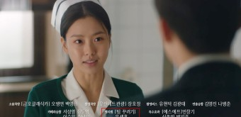 KBS2 드라마 '오월의 청춘' 엔딩크레딧 / 항공촬영 Team꾸러기