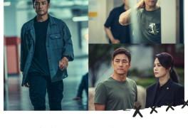드라마 언더커버 3회 : 숨겨왔던 나의~~~~과거 속 적폐세력의...