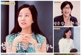 불타는 청춘 김국진 전부인 이혼 사유 강수지 김도균 나이•키...