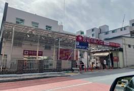 [중국출국step1] 부산 코로나검사 + 혈청검사 (중국지정병원...