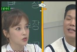 주말예능 아는형님 현영 이수영 결혼후 근황 아유미 서장훈...