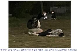 故 손정민, 21살 청년의 안타까운 죽음