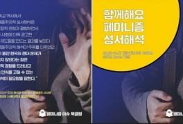 김근주목사님의 페북에서 퍼옴 (성서유니온, 청어람...