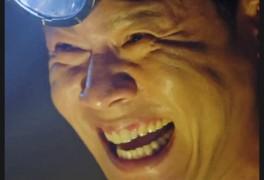 드라마 펜트하우스 시즌3 로건리 죽음 정말? 사주한 미스터백...