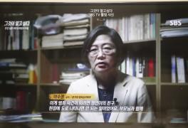 그것이알고싶다 손정민 군 한강 대학생 사망 사건 친구A 온라인...