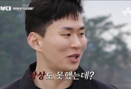 강철부대 11회 4강 최종 진출팀 SDT? (ft.강철부대16회까지...