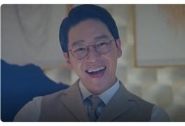 펜트하우스 시즌3 결말 예상 및 시청률