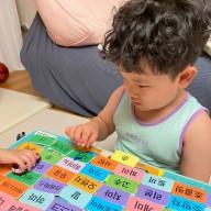 6세 한글공부 가르치기 낱말카드로 놀이처럼 재밌게