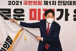 헌정사상 첫 30대 당대표 당선 43.82% 2위 나경원 37.14%
