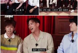 문명특급(컴눈명) 2PM 준호 우영 준케이 나이 옥택연 닉쿤...