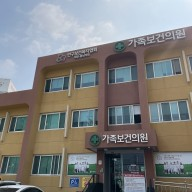 엄마일기ㅣ34주-35주, 어지러움, 배꼽통증을 느끼다(feat.백일해주사, 막달검사)
