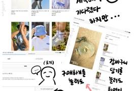 퓨즈서울 x 자빱 구매 후기 (펜던트..)