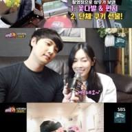 티키타카 이상우, 아내 김소연의 키스신을 보면 외면하고 있다며 귀여운 부부의 모습을 보여줘!
