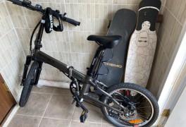 삼천리전기자전거 살 때 유의 할 점, 나 혼자 산다 쌈디 자전거...