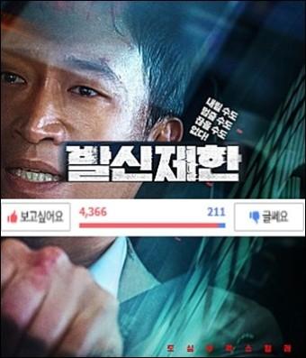 2021 스릴러 영화♥ 《발신제한》출연진 조우진, 이재인, 진경 정보와 현장 포토▶줄거리▶예고편▶인기평점 높은 최신개봉에정 작품!