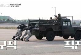 6월15일 강철부대 13회... 최종결승진출부대 공개,결승전...
