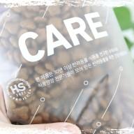 [강아지사료추천] 네츄럽랩 케어1 관절&눈 가수분해 유기농 기능성 모빌리티 사료