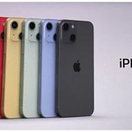 아이폰13 오렌지 색상 추가 제주 에디션 정보