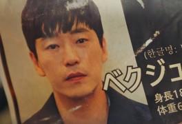 펜트하우스 시즌3 3회 줄거리 충격적인 떡밥 4가지, 주석훈...