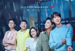 슬기로운 의사생활 시즌 2, 1회 - 평범하게 스타트?
