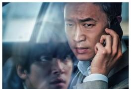 발신제한 리뷰 * 조우진 배우의 연기는 사이다, 하지만 영화의...