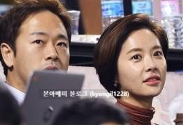 배우 황정음 남편 이영돈 이혼 NO 재결합 나이 직업 부부의 연...