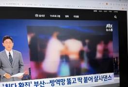 7월20일 오늘일기_부산 코로나 거리두기 3단계 헬스장...