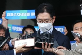 '드루킹 댓글 조작 사건' 총정리 ※김경수 지사 징역 2년...