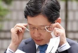 ️ 김경수 징역 2년 확정 문재인 대통령 복심 '드루킹 댓글...
