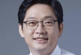 김경수 경남지사 사주 (댓글 조작 징역 2년 확정)