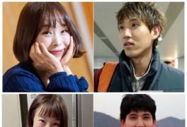 개그우먼 오나미 축구선수 남자친구 박민 나이•프로필•직업...