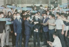 경남 지사 김경수 대법원 징역 2년 확정 판결