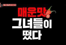 사랑의콜센타 신신애 나이 학력 대학교 근황 현영 남편 최원희...