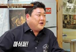 김준현 하차 + 뚱4 체제의 붕괴...'맛있는 녀석들' 또 한번 위기...