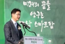 권력자에 대한 연민, 사람 김경수