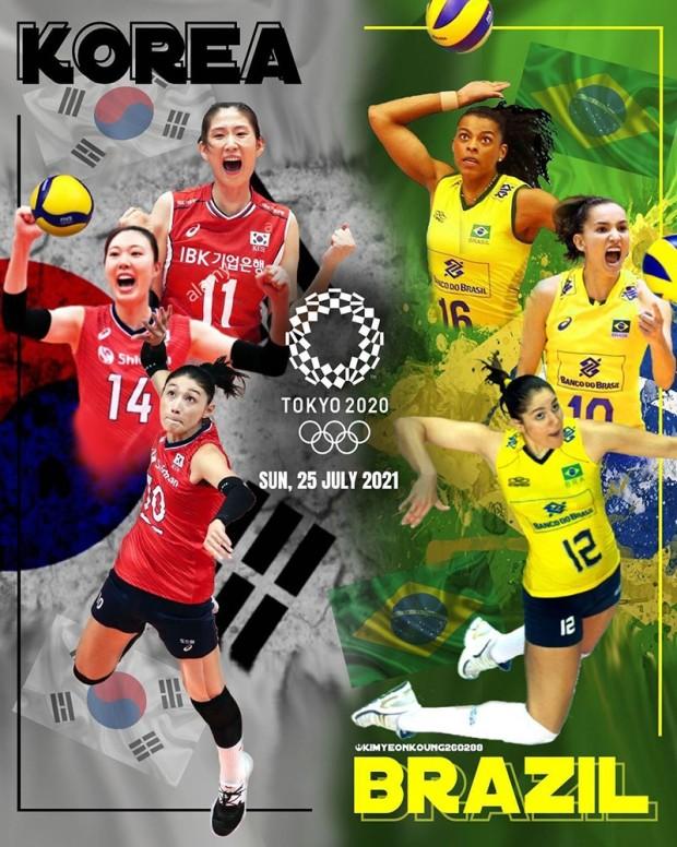 올림픽 여자배구 대한민국 브라질 준결승