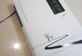 묵상의 여정-성서유니온
