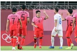 한국 온두라스 축구 중계 7월28일 도쿄올림픽 방송 보는 곳