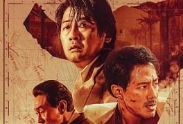 영화 '모가디슈' 리뷰(, 2021)