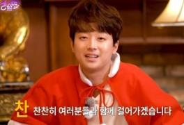 [ 이찬원 ... 삼행시 ] 사콜의 김소월