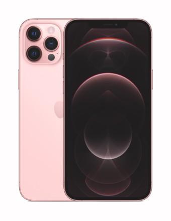 아이폰12S 아이폰13 PRO 프로 맥스 로즈골드 색상 유출! 출시일 임박했나