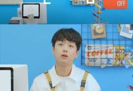컴백 이찬원 편의점 뮤비/캡쳐/가사