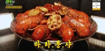 2tv 생생정보 고수의 부엌 -<다섯 가지 향이 매력적인 오향족발, 마라룽샤 >  맛집  고양 ♦ 오향족발 <오향선>