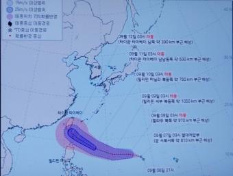 제 13호 태풍 꼰선과 14호 슈퍼태풍 찬투 발생