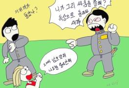 <정치풍자21>이재명 , 윤석열 의 말죽거리잔혹사