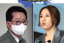 위헌검새는 탄핵이 정답.!! 정치9단 박지원과 제보자 조성은