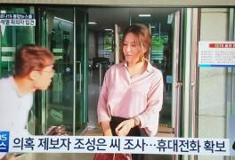 """조성은 """"내가 '고발 사주' 제보자…김웅, 대검에 접수 요구"""""""