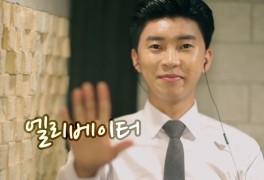️ 임영웅 유튜브 '계단말고 엘리베이터' 1000만뷰 돌파...