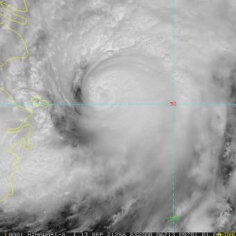 JTWC 태풍 찬투 (19W) 전문해석 #28 여전히 큰 불확실성 경로와 강도는